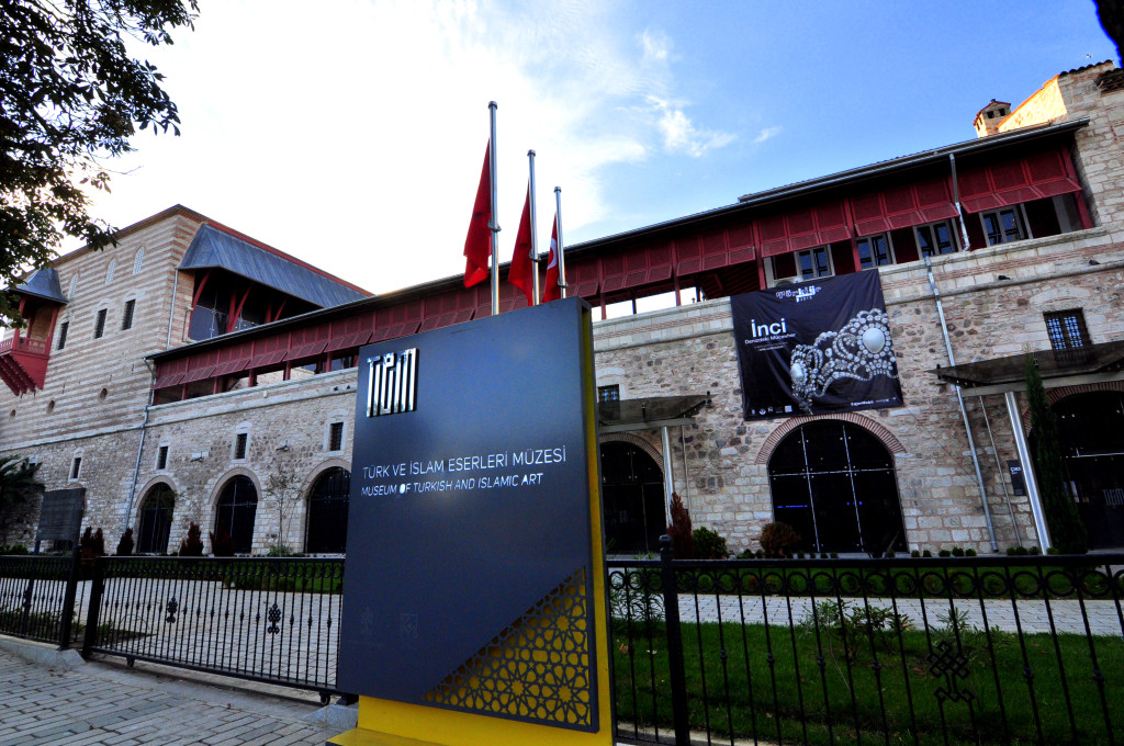 Turkish And Islamic Art Museum In Sultanahmet Ibrahim Pasha Palace