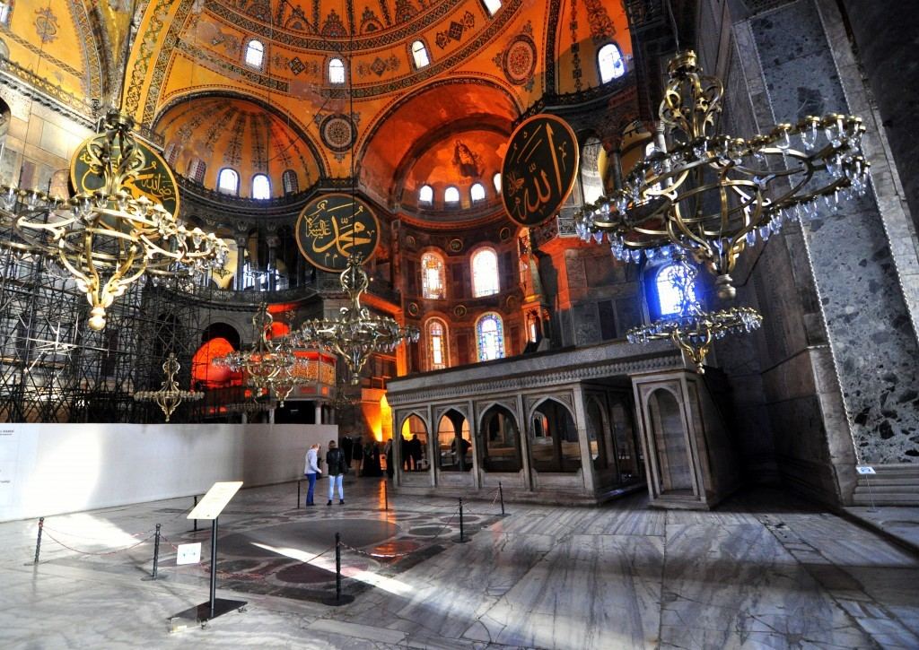 Hagia Sophia relics