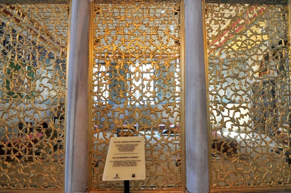 آيا صوفيا الإمبراطورية العثمانية