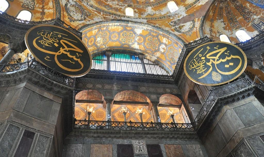hagia sophia byzantine empire
