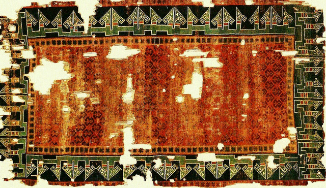 Konya Kufi Seljuk Turkish Carpet 13th Century