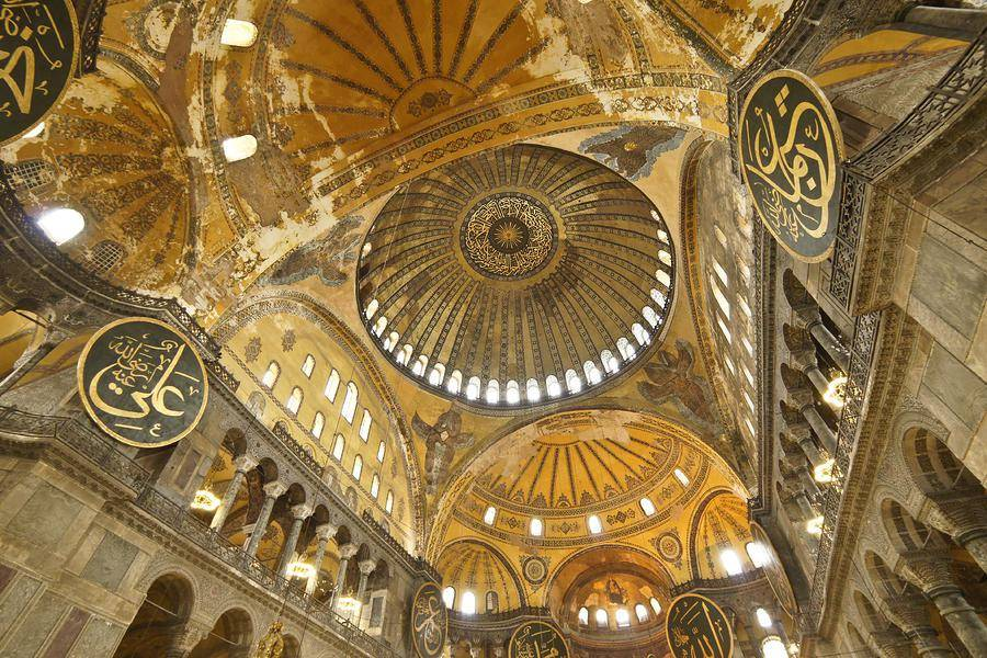 Hagia Sophia Facts Questions And Answers