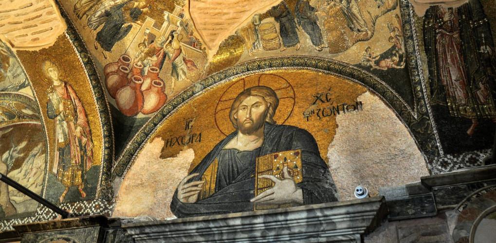 Kariye Müzesi Bizans Chora Kilisesi Müze