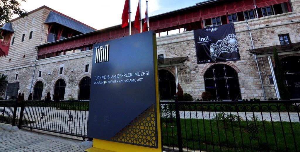 İstanbul Müzeleri Türk Ve İslam Eserleri İbrahim Paşa Sarayı