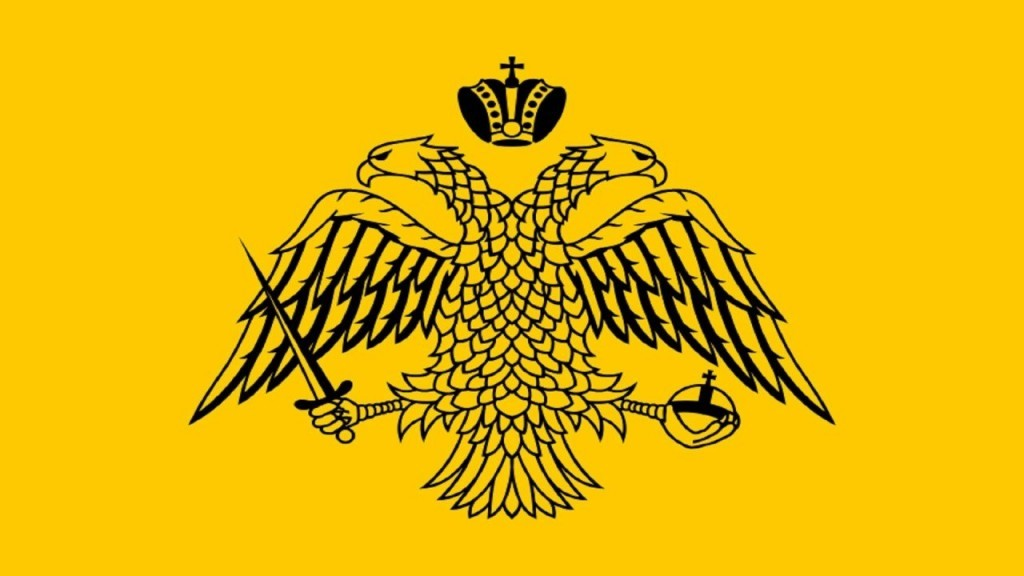 History of Double-Headed Eagle