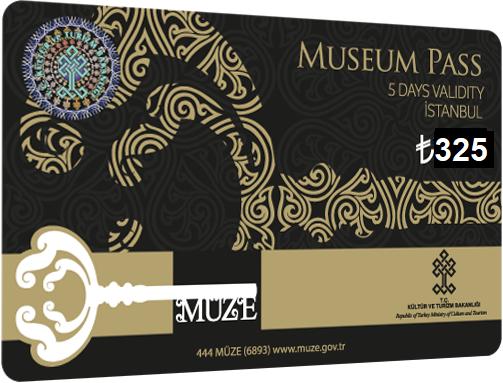 Istanbul Museum Pass Tourist Card