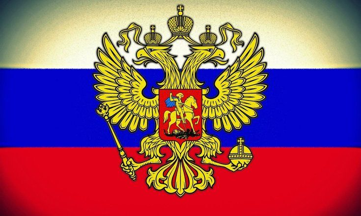 Meaning of Double-Headed Eagle on Russian Flag