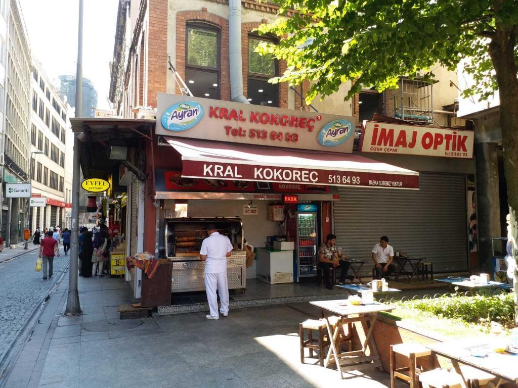 Best Kokorec in Istanbul Old City