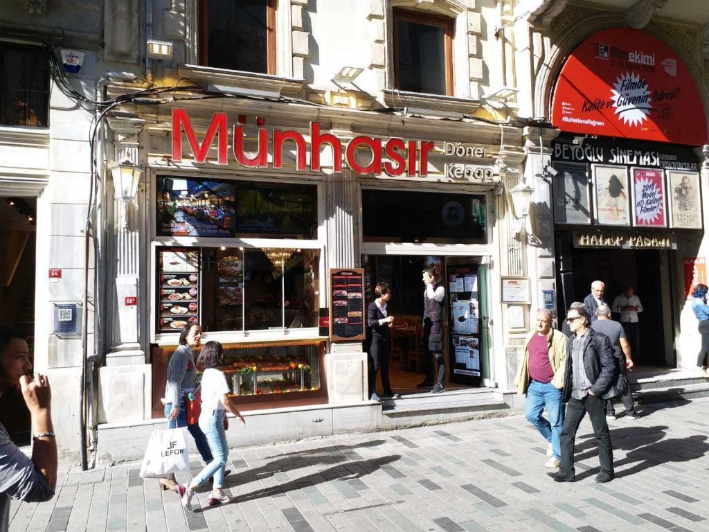 Kebab Restaurant in Istiklal Street Taksim