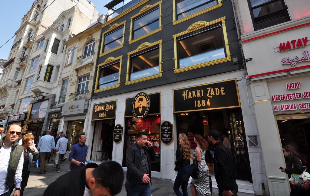 Best Baklava Store in Istiklal Street near Taksim