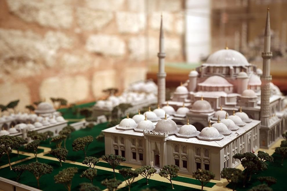 Museum of The History of Science and Technology in Islam
