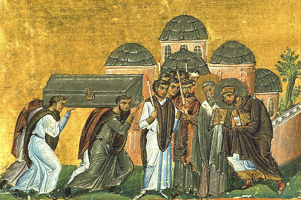 Church of the Holy Apostles of Constantinople